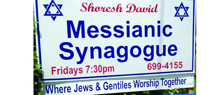 Shoresh David Brandon Offers Healing And A Place of Worship For Jews And Gentiles