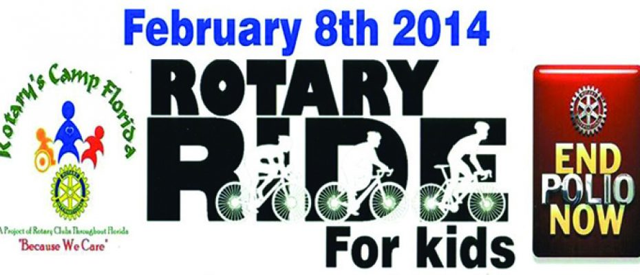 rotary bike a thon logo