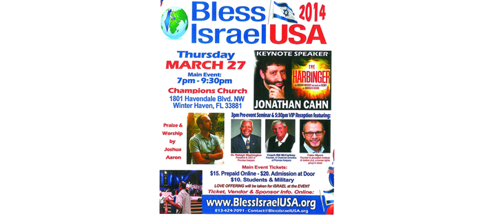 Central Florida Joins Together To Bless Israel