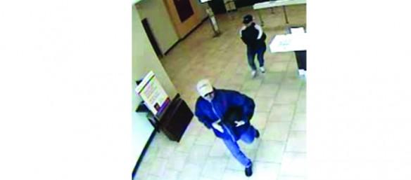 Brazen Streak Of Robberies Plague Local Banks