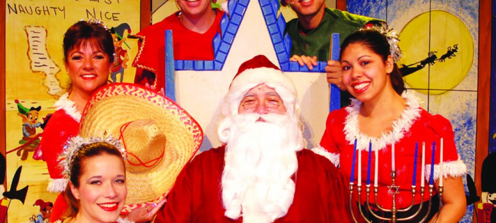 Center Place To Host Family Friendly Holiday Events