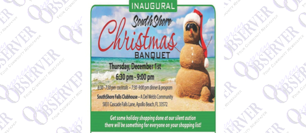 SouthShore Inaugural Christmas Banquet Will Benefit AMIkids Y.E.S.