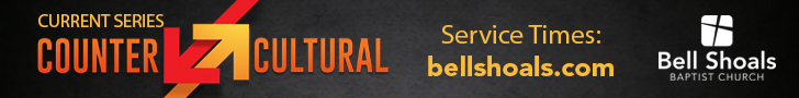 Leaderboard – Bell Shoals Baptist Church 8-2018