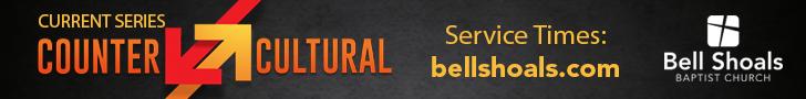 Leaderboard – Bell Shoals Baptist Church 8-2018